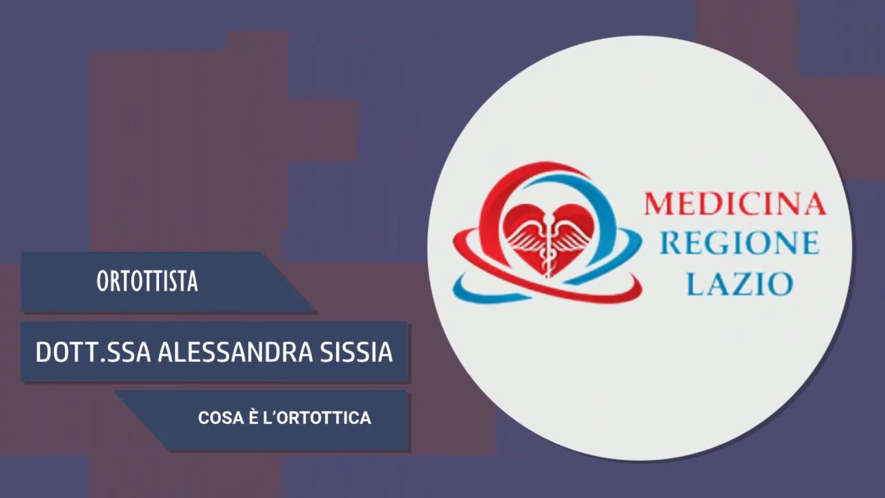 Intervista alla Dott.ssa Alessandra Sissia – Cosa è l'ortottica